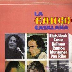 Discos de vinilo: LP LLUIS LLACH + COSES + RAIMON + RAMON MUNTANER + PAU RIBA. Lote 16838185
