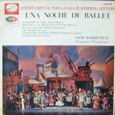 Discos de vinilo: UNA NOCHE DE BALLET -VALS-. Lote 25400090