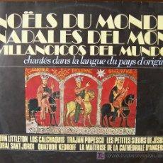 Discos de vinilo: VILLANCICOS DEL MUNDO. Lote 25400103