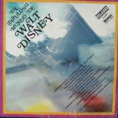Discos de vinilo: EL FABULOSO MUNDO DE WALT DISNEY. Lote 287790808