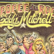 Disques de vinyle: LP DOBLE + PORTADA DOBLE 33 RPM / EDDY MITCCHELL // L'EPOPEE DU ROCK // EDITADO POR BARCLAY. Lote 18172596