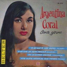 Discos de vinilo: ARGENTINA CORAL EP. Lote 5822497