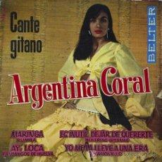 Discos de vinilo: ARGENTINA CORAL EP. Lote 5822514