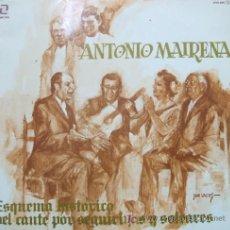 Discos de vinilo: ESQUEMA HISTORICO DEL CANTE POR SEGUIRIYAS Y SOLEARES. Lote 5816939