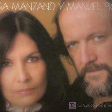 Discos de vinilo: DISCO L.P. DE VINILO DE OLGA MANZANO Y MANUEL PICÓN, UNA FUERZA NATURAL: EL SONIDO DE LA OSCURIDAD, . Lote 25213662