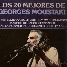 Discos de vinilo: ALBUM CON DOS DISCOS L.P. DE LOS 20 MEJORES DE GEORGES MOUSTAKI: LA METEQUE, VOYAGE, LE FACTEUR, MA . Lote 24753769