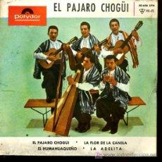 Discos de vinilo: LOS AMIGOS DE AMAMBAY - EL PÁJARO CHOGUI / LA FLOR DE LA CANELA / LA ADELITA - EP 1961. Lote 5874434