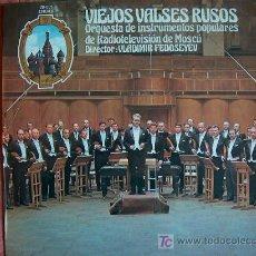 Discos de vinilo: LP - VIEJOS VALSES RUSOS - ORQUESTA DE INSTRUMENTOS POPULARES DE RTV. DE MOSCU. Lote 5947192