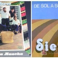 Discos de vinilo: SIEMBRA - DISCOGRAFÍA COMPLETA: UN CAMINO A LA MANCHA (COLUMBIA,1980) + DE SOL A SOL (COLUMBIA,1982). Lote 44237924
