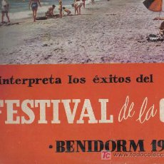 Discos de vinilo: LP MONNA BELL -INTERPRETA LOS EXITOS DEL I FESTIVAL DE BENIDORM 1959 - GREG SEGURA AUGUSTO ALGUERO. Lote 27354102