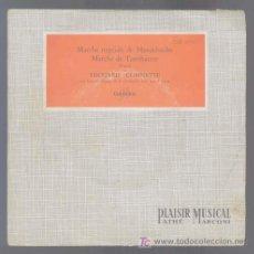 Discos de vinilo: EDOUARD COMMETTE / MARCHAS: NUPCIAL DE MENDELSSOHN / TANNHAUSER / ORGANO / PATHE MARCONI. Lote 26310671