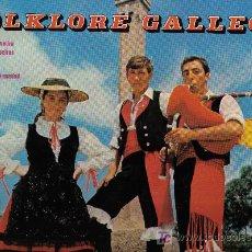 Discos de vinilo: LP GALICIA - FOLKLORE GALLEGO VOL. 1 - HERM. GARCEIRAS + CORO LEMBRANZAS + OS CAMPANEIROS , ETC. Lote 25802935