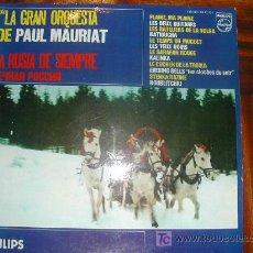 Discos de vinilo: PAUL MAURIAT. Lote 27127857