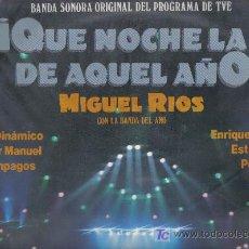 Discos de vinilo: LP MIGUEL RIOS CON LOS SIREX - ESTUDIANTES - RELAMPAGOS - LOSBRAVOS - DUO DIMANICO Y LOS SALVAJES. Lote 18812988