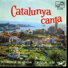 Discos de vinilo: POLIFÓNICA DE GERONA - LA SARDANA DE LES MONGES / SOMNI / LES FULLES SEQUES / L'EMPORDA - EP1961. Lote 26967869