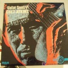 Discos de vinilo: LP. CHET ATKINS. GUITAR COUNTRY. EDICIÓN ESPAÑOLA DE 1975. EXCELENTE CONSERVACION!!!!!!!!. Lote 6668233
