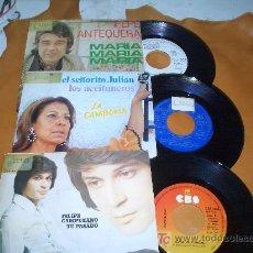 Discos de vinilo: PEPE ANTEQUERA -LA CAMBORIA -FELIPE CAMPUZANO -LOTE 3 DISCOS. Lote 6751480