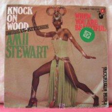 Discos de vinil: AMII STEWART (WHEN YOU ARE BEAUTIFUL - KNOCK ON WOOD) 1979-GERMANY SINGLE45 HANSA. Lote 22418273
