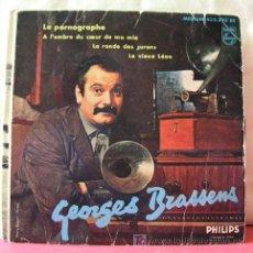 Discos de vinilo: GEORGES BRASSENS (LE PORNOGRAPHE -LA RONDE DE JURONS - LE VIEUX LEON - A L'OMBRE DU COEUR...) EP45. Lote 6775276