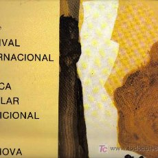 Discos de vinilo: 2 LP MUSICA POPULAR TRADICIONAL Y FOLK : KORNOG + THE BLADES + CANTARIL + XORIMA + CALICANTO + ETC. Lote 25215177