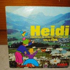 Discos de vinilo: HEIDI - OSHIETE / MATTETE GORAN. Lote 6845757