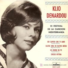 Discos de vinilo: KLIO DENARDOU EP SELLO ODEON AÑO 1964 DEL VI FESTIVAL DE LA CANCION MEDITERRANEA. Lote 6855231