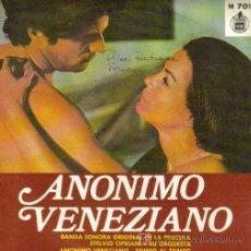 Discos de vinilo: BSO ANONIMO VENEZIANO (STELVIO CIPRIANI Y SU ORQUESTA) SINGLE 1971. Lote 179243826