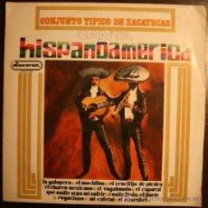 Discos de vinilo: LP - CONJUNTO TIPICO DE ZACATECAS - CANTA HISPANOAMERICA - DISCORSA. Lote 90231202