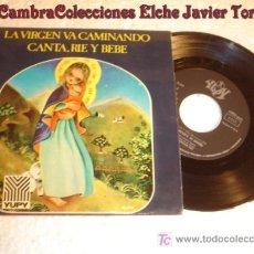 Discos de vinilo: ANTIGUO DISCO SINGLE - VILLANCICOS. Lote 7171140