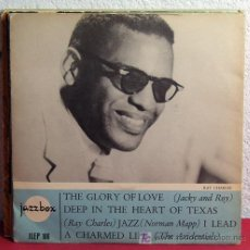 Discos de vinilo: RAY CHARLES (DEEP IN THE HEART OF TEXAS) NOMAN MAPP (JAZZ) JACKY & ROY (THE GLORY OF LOVE)... EP45. Lote 7349684