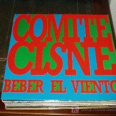 Discos de vinilo: COMITE CISNE LP BEBER EL VIENTO. Lote 22746635