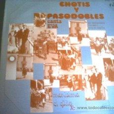 Discos de vinilo: CHOTIS Y PASODOBLES. Lote 26346914