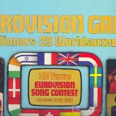 Discos de vinilo: EUROVISION GALA LP 2 CARPETA DOBLE CON FOTOS. 29 WINNERS 1956-1981 SPA 1981 2675 221 VER FOTO . Lote 7638339