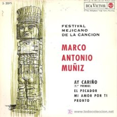 Discos de vinilo: MARCO ANTONIO MUÑIZ EP SELLO RCA VICTOR AÑO 1963. Lote 7915598