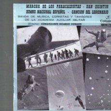 Discos de vinilo: EP MARCHAS - BANDA DE MUSICA Y TAMBORES DE LA ACADEMIA AUXILIAR MILITAR. Lote 24169041