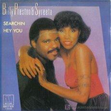 Discos de vinilo: BILLY PRESTON & SYREETA - SEARCHIN - HEY YOU - PROMOCIONAL. Lote 24062683
