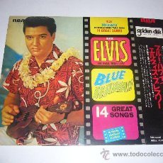 Discos de vinilo: ELVIS PRESLEY - BLUE HAWAII - JAPAN LP + OBI - 1973 - VINILOVINTAGE. Lote 26157382