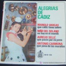 Discos de vinilo: SINGLE ALEGRIAS DE CADIZ.. Lote 8049225