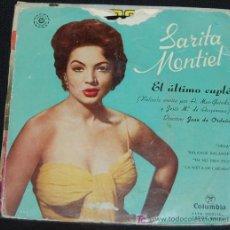Discos de vinilo: SINGLE SARITA MONTIEL. EL ULTIMO CUPLE . Lote 8050485