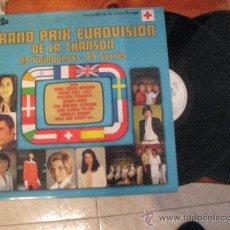 Discos de vinilo: LP DOBLE + DOBLE PORTADA 33 RPM / GRAND PRIX EUROVISION 1956-1981//EDITADO POR POLYDOR. Lote 23774387