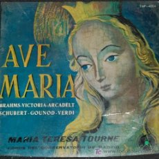 Discos de vinilo: SINGLE AVE MARIA. BRAHMS, VICTORIA, ARCADELT, SCHUBERT, GOUNOD, VERDI... MARIA TERESA TOURNE. Lote 12639510