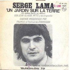 Discos de vinilo: SERGE LAMA: UN JARDIN SUR LA TERRE + 1 (FRANCIA 1971). Lote 18229254