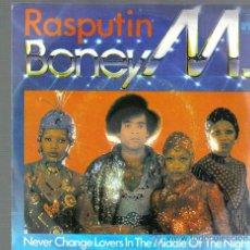 Disques de vinyle: SINGLE BONEY M. - RASPUTIN - PEDIDO MINIMO 9 EUROS. Lote 23223723