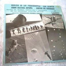 Discos de vinilo: MARCHAS E HIMNOS - 1969. Lote 26346909