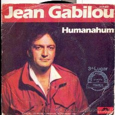 Discos de vinilo: JEAN GABILOU: HUMANAHUM (FRANCIA 1981). Lote 18229325