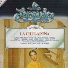 Discos de vinilo: LA ZARZUELAS - LA CHULAPONA - NUM 36 1979 COLUMBIA ZACOSA. Lote 8609154