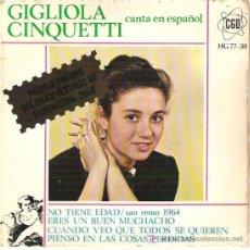 Discos de vinilo: GIGLIOLA CINQUETTI CANTA EN ESPAÑOL - NO TIENE EDAD + 3 EP ***HISPAVOX 1964. Lote 8617237