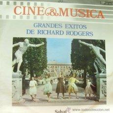 Disques de vinyle: BSO GRANDES EXITOS DE RICHARD RODGERS - SONRISAS Y LAGRIMAS LP 1987 CINE Y MUSICA 20. Lote 8706693