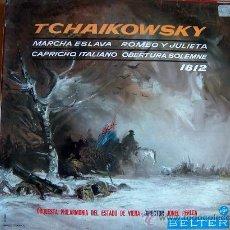 Discos de vinil: LP - TCHAIKOWSKY - MARCHA ESLAVA/ROMEO Y JULIETA/CAPRICHO ITALIANO/OBERTURA SOLEMNE. Lote 8708421
