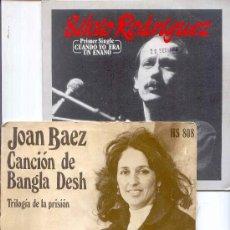 Discos de vinilo: SILVIO RODRIGUEZ+JOAN BAEZ, CUANDO YO ERA UN ENANO/CANCION DE BANGLA DESH/TRILOGIA DE LA PRISION 2SG. Lote 8779324